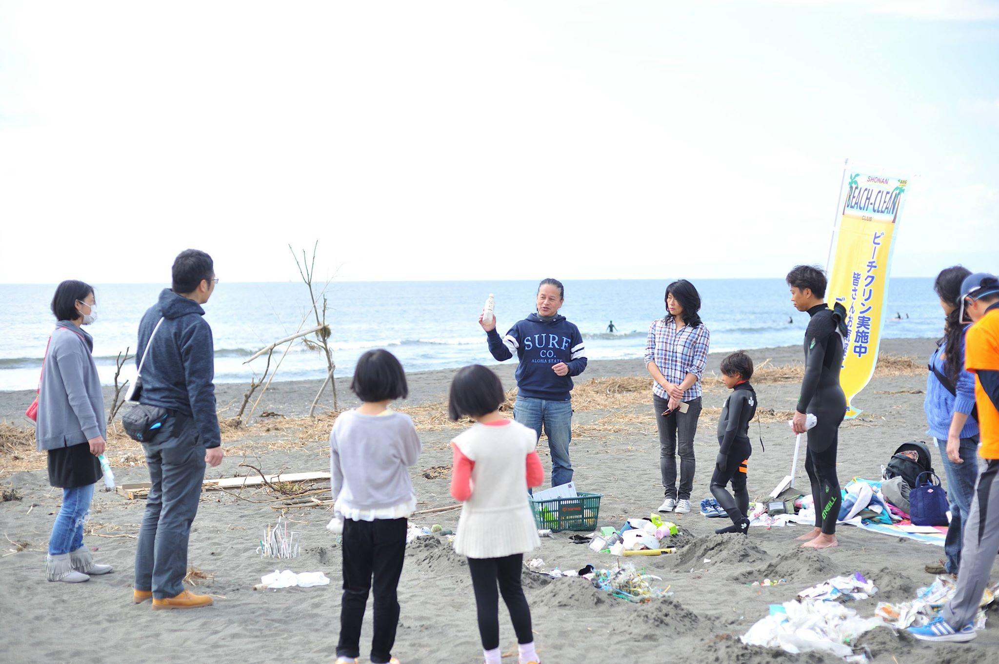 【終了】2018年10月14日(日) 第34回調べるビーチクリーン@辻堂海岸