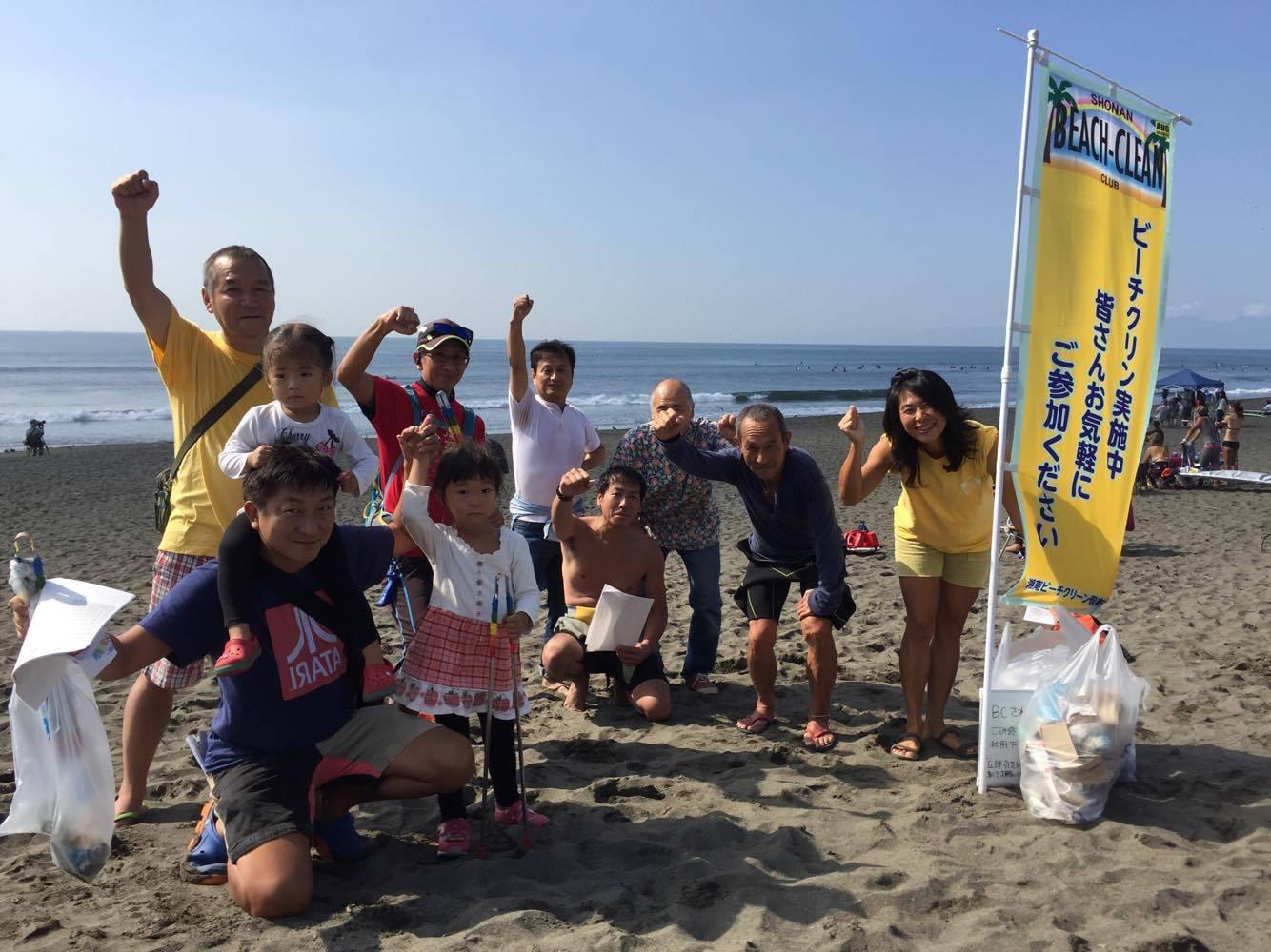 【終了】2019年11月16日(土) 第47回調べるビーチクリーン@辻堂海岸