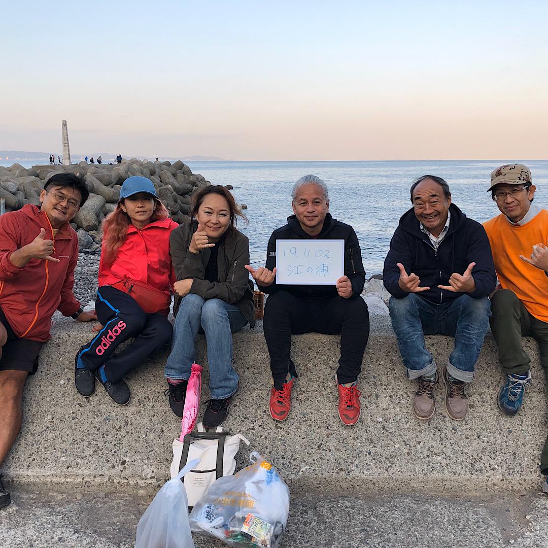 2019年11月2日(土)ビーチクリーン駅伝Part⑩