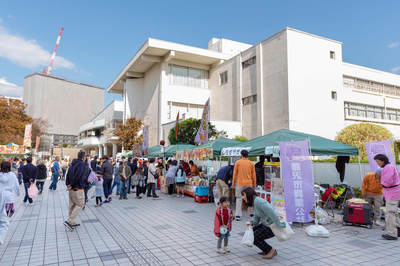 2019年11月9日(土)ふじさわ環境フェア