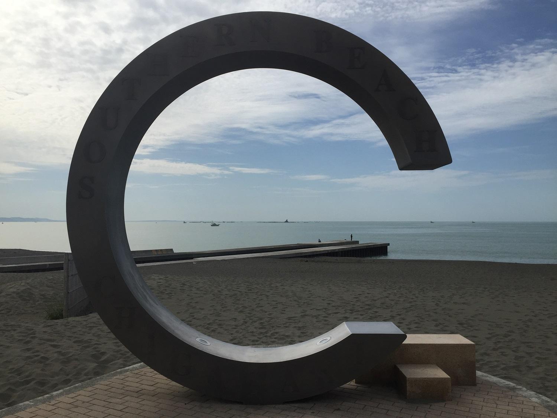 【終了】2021年2月21日(日) 第62回調べるビーチクリーン@サザンビーチ