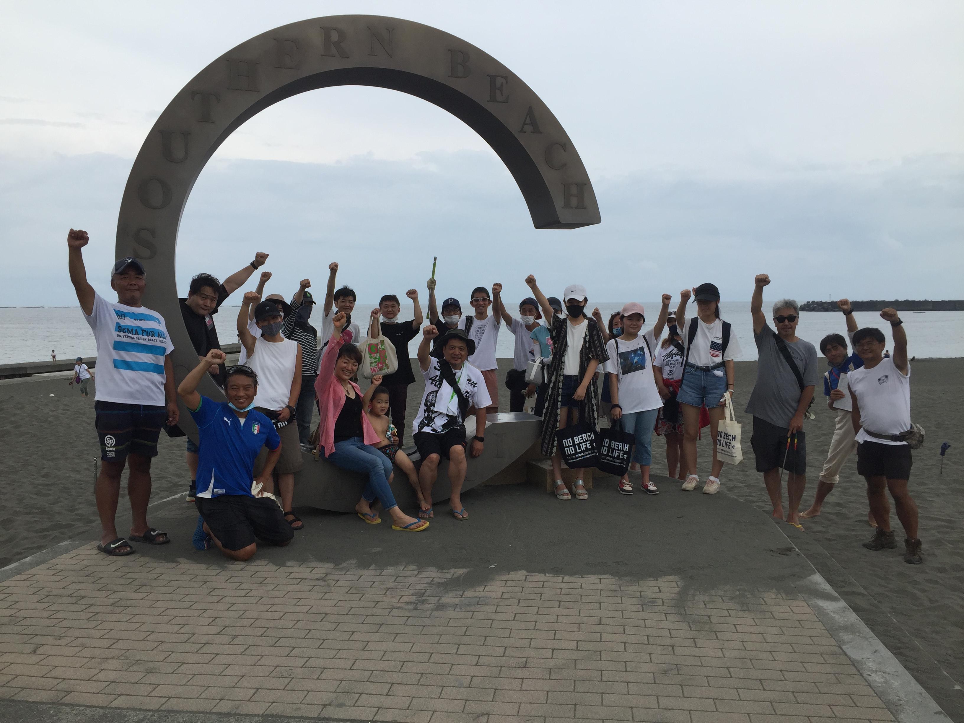 2020年8月23日(日)第56回調べるビーチクリーン@茅ヶ崎サザンビーチ