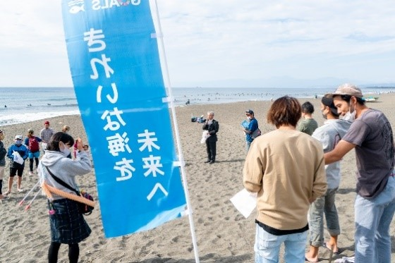 All Ocean-lover's Beach-clean 活動報告