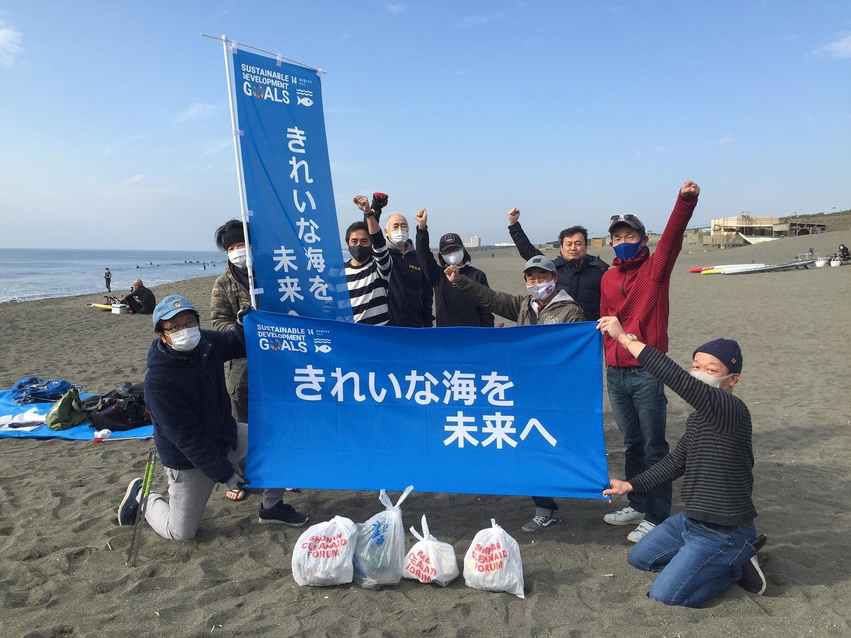 【終了】2021年3月14日(日) 第63回調べるビーチクリーン@辻堂海岸