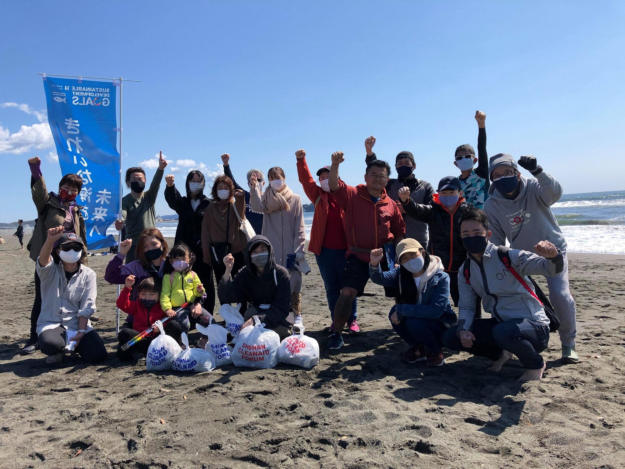 2021年3月14日(日)第63回調べるビーチクリーン@辻堂海岸
